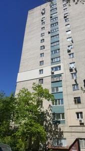 Квартира D-36906, Русановская наб., 16, Киев - Фото 4