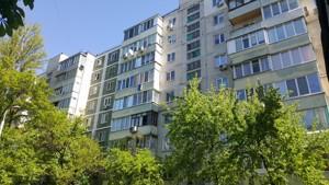 Квартира Русановский бульв., 5, Киев, Z-725065 - Фото