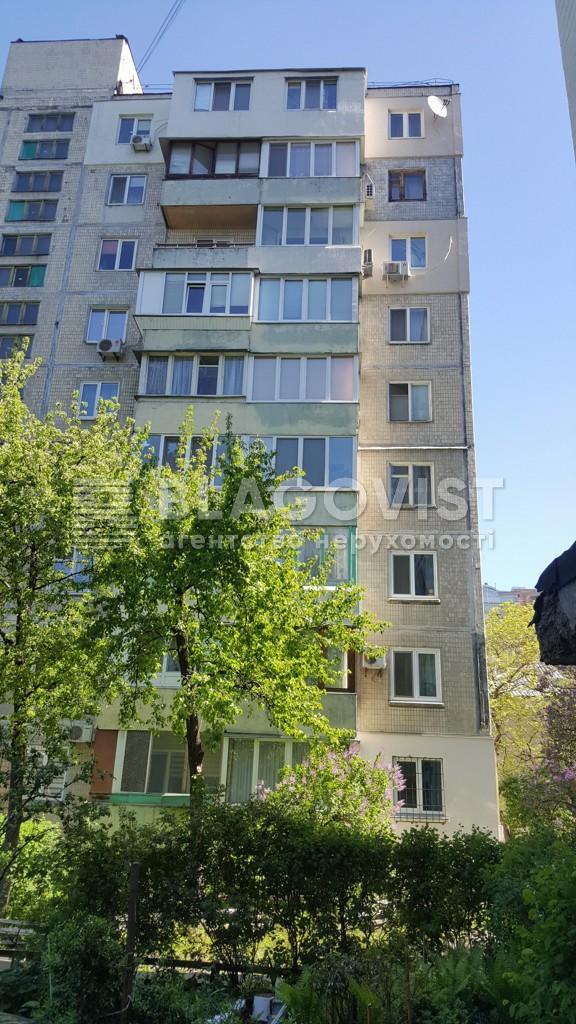 Квартира M-39625, Русановский бульв., 5, Киев - Фото 2