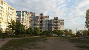 Квартира Йорданська (Гавро Лайоша), 11д, Київ, Z-631076 - Фото