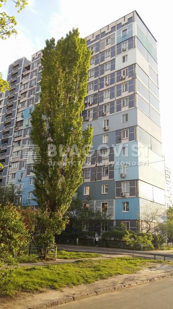Квартира A-89995, Йорданська (Гавро Лайоша), 11д, Київ - Фото 3