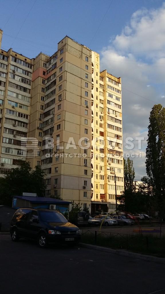 Квартира Z-266339, Йорданська (Гавро Лайоша), 9б, Київ - Фото 2
