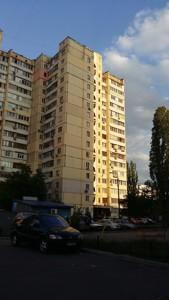 Квартира Иорданская (Гавро Лайоша), 9б, Киев, Z-266339 - Фото
