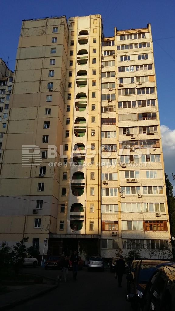 Квартира Z-266339, Йорданська (Гавро Лайоша), 9б, Київ - Фото 1