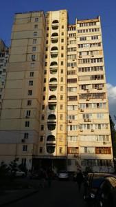 Квартира Иорданская (Гавро Лайоша), 9б, Киев, Z-266339 - Фото1