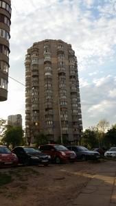 Квартира Дружби Народів пл., 2, Київ, Z-1375300 - Фото2