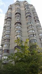 Квартира Дружбы Народов пл., 2, Киев, A-105403 - Фото 21