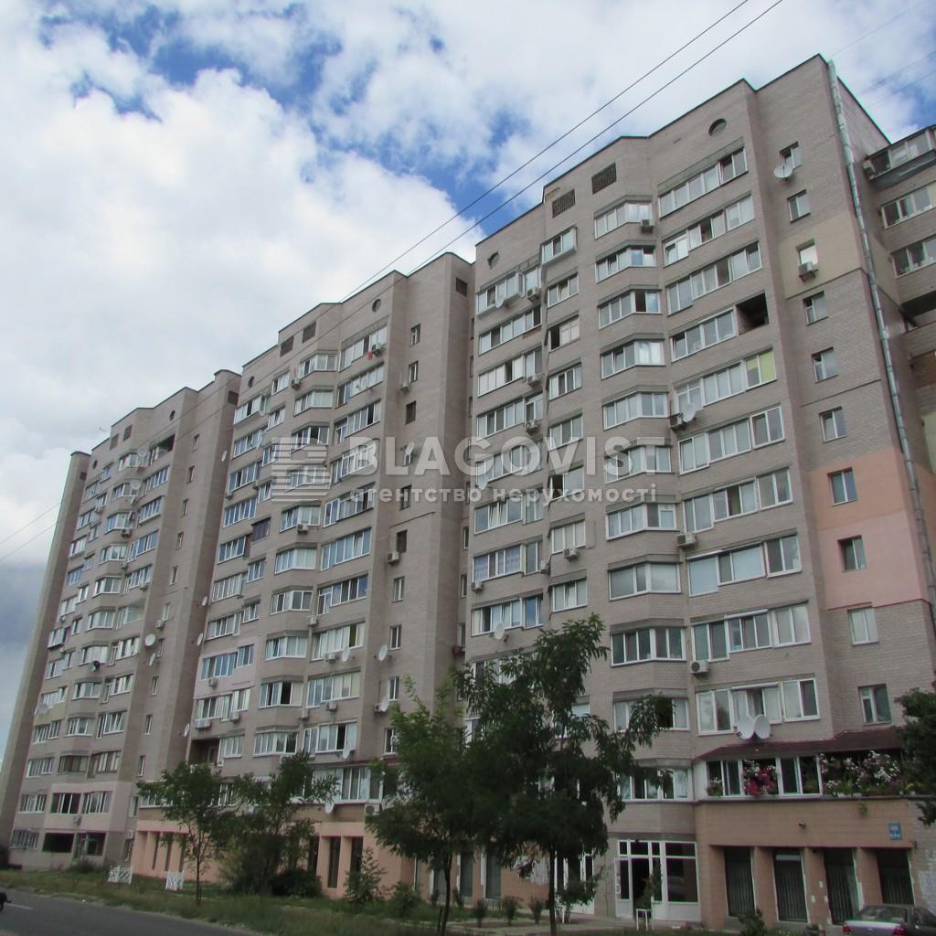 Квартира Z-225548, Галана Ярослава, 2а, Киев - Фото 1