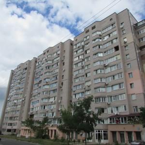 Квартира Галана Ярослава, 2а, Київ, Z-1151587 - Фото