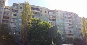 Нежилое помещение, Оболонский просп., Киев, P-27645 - Фото
