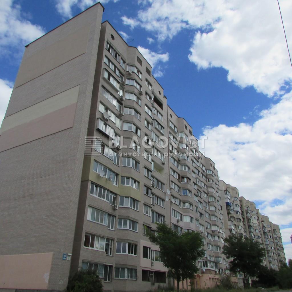 Квартира Z-225548, Галана Ярослава, 2а, Киев - Фото 2