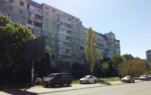 Квартира Оболонский просп., 34, Киев, Z-680748 - Фото2