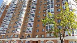 Квартира Тимошенко Маршала, 21 корпус 8, Киев, Z-123742 - Фото3