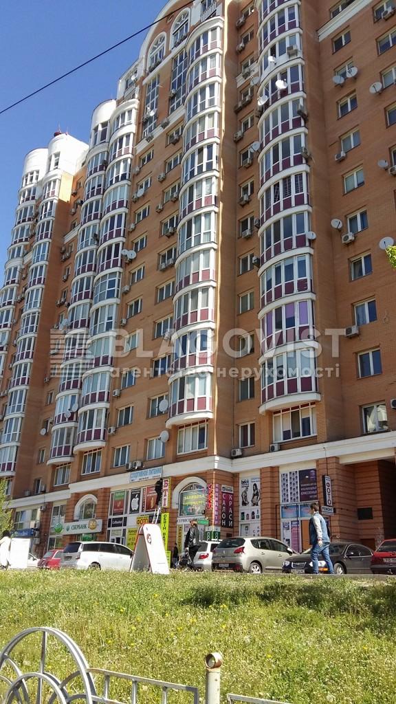 Квартира F-38490, Тимошенко Маршала, 21 корпус 8, Киев - Фото 1