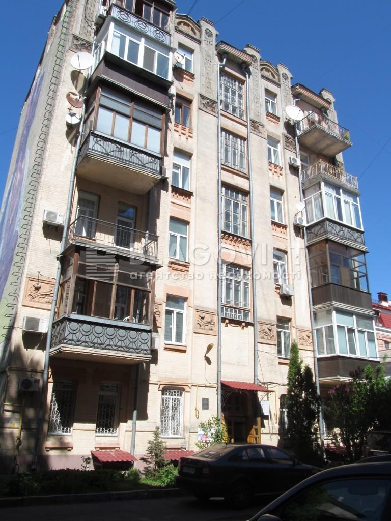Квартира C-57929, В.Житомирська, 6а, Київ - Фото 2