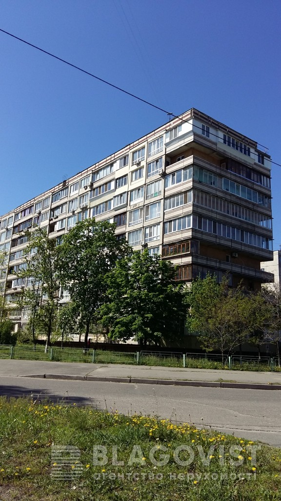 Нежилое помещение, E-39583, Оболонский просп., Киев - Фото 1
