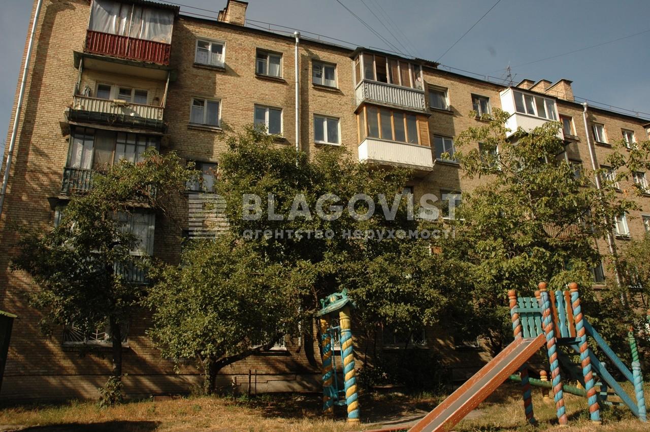 Квартира D-36948, Юрковская, 42а, Киев - Фото 1