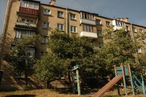 Квартира Юрковская, 42а, Киев, D-36948 - Фото1