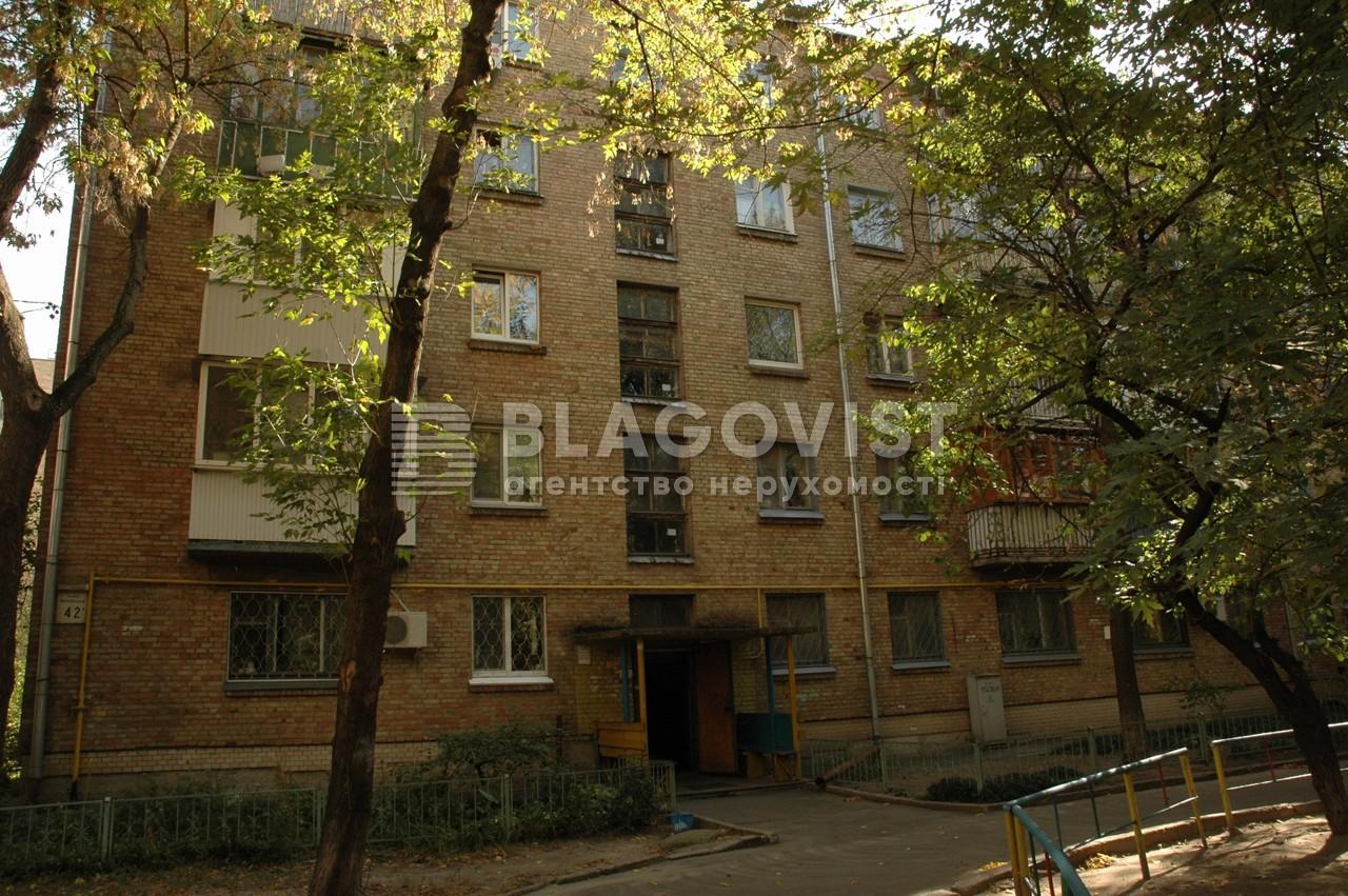 Квартира D-36948, Юрковская, 42а, Киев - Фото 2