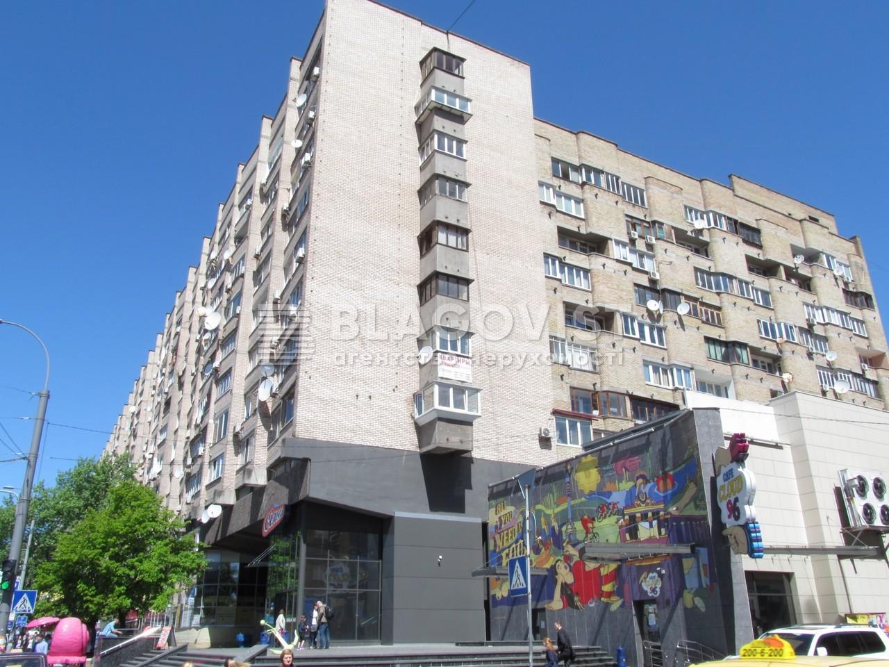 Квартира H-48394, Гончара Олеся, 96, Киев - Фото 2