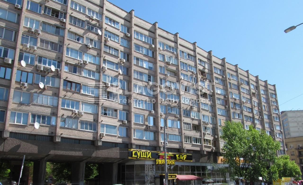 Квартира H-48394, Гончара Олеся, 96, Киев - Фото 1