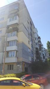 Квартира Ентузіастів, 3/1, Київ, R-5750 - Фото