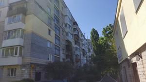 Квартира Энтузиастов, 3/1, Киев, Z-1341618 - Фото 15