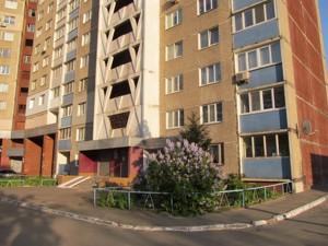Квартира Заболотного Академика, 28, Киев, R-7019 - Фото3