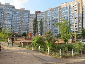 Квартира Заболотного Академіка, 28, Київ, X-25560 - Фото1