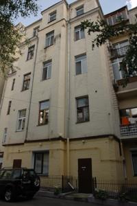 Квартира Бульварно-Кудрявська (Воровського), 38, Київ, R-29151 - Фото 4