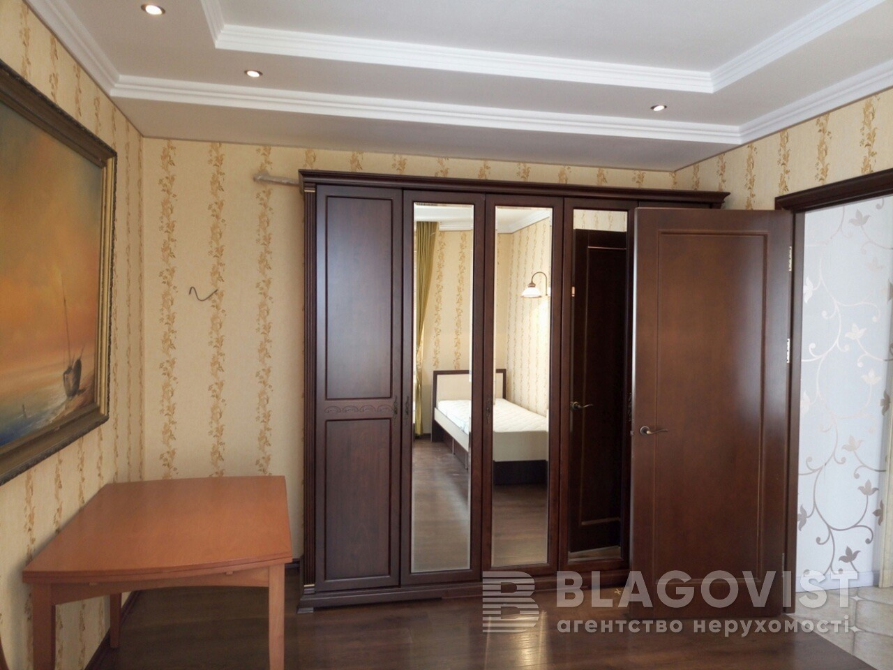 Квартира C-90891, Львовская, 22а, Киев - Фото 11