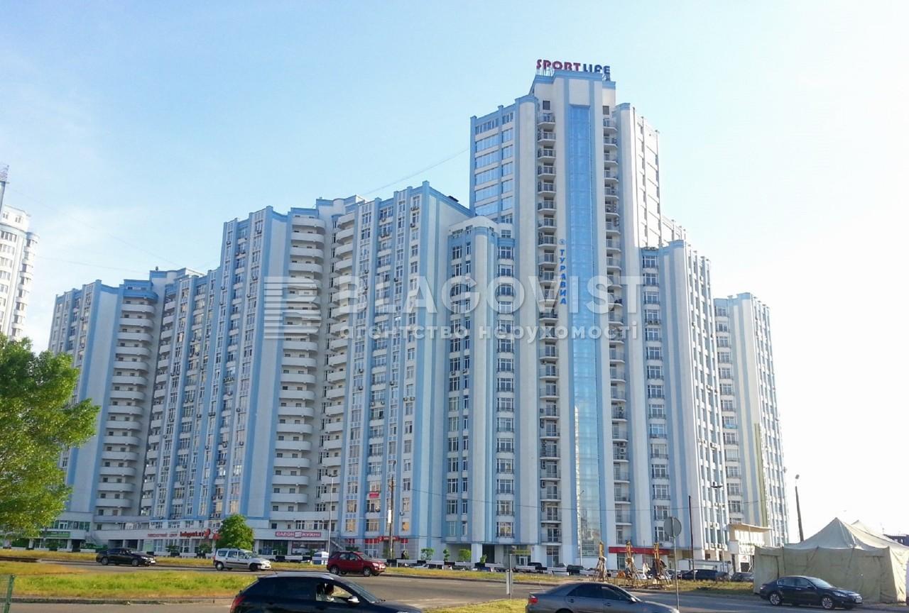 Квартира A-108718, Днепровская наб., 26и, Киев - Фото 2
