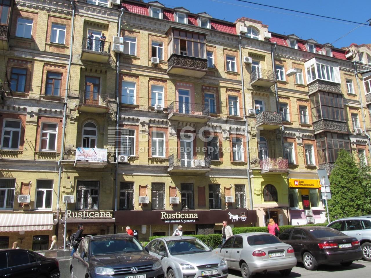 Офіс, A-109405, Пирогова, Київ - Фото 2