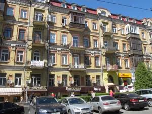 Квартира Пирогова, 4/26, Киев, F-19905 - Фото