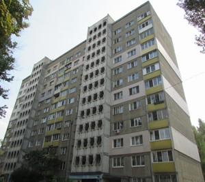 Квартира Туполєва Академіка, 18г, Київ, A-111442 - Фото