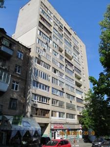 Квартира Гоголівська, 27, Київ, Z-649072 - Фото