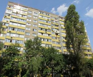 Квартира Туполєва Академіка, 18г, Київ, A-111442 - Фото 16