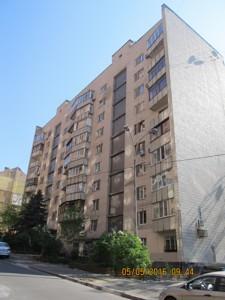 Квартира Гоголівська, 36-40, Київ, Z-572760 - Фото1
