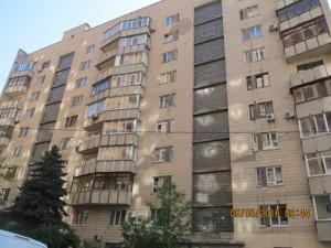 Квартира Гоголівська, 36-40, Київ, Z-572760 - Фото3