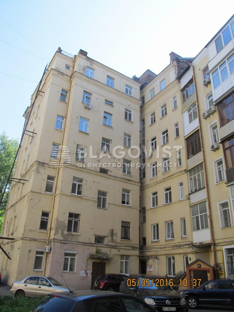 Квартира Z-1406240, Обсерваторная, 8, Киев - Фото 2
