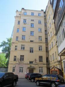 Квартира Обсерваторная, 8, Киев, F-27737 - Фото 14