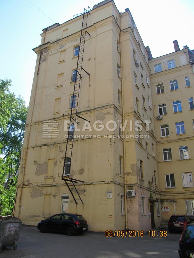 Нежитлове приміщення, Z-1871444, Обсерваторна, Київ - Фото 1