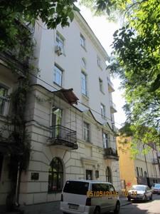Квартира Кудрявская, 8а, Киев, M-37226 - Фото3