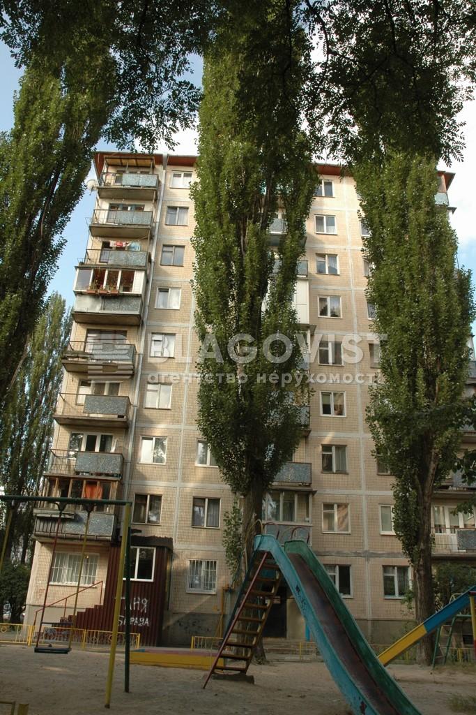 Квартира Z-1219038, Пимоненко Николая, 12, Киев - Фото 2