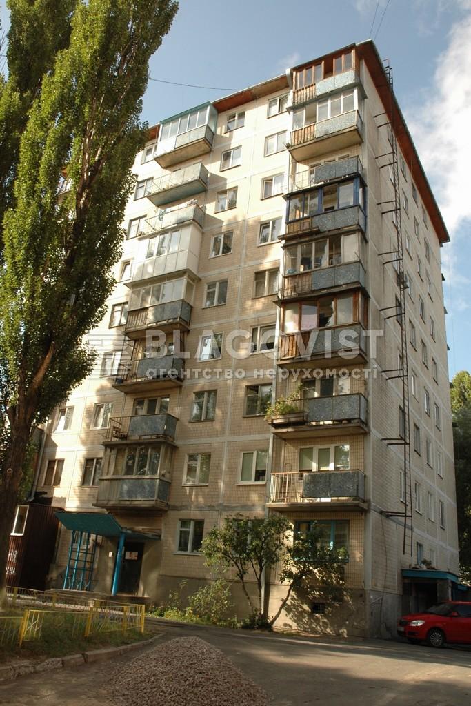 Квартира Z-1219038, Пимоненко Николая, 12, Киев - Фото 1