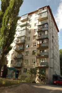 Квартира Пимоненко Николая, 12, Киев, Z-1219038 - Фото1