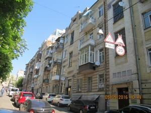 Квартира Чеховский пер., 6, Киев, D-35845 - Фото 2