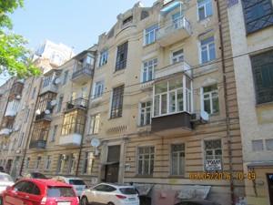 Квартира Чеховский пер., 6, Киев, D-35845 - Фото 3