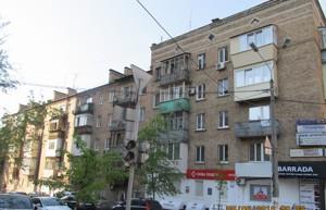 Apartment Hoholivska, 11/39, Kyiv, I-11681 - Photo2