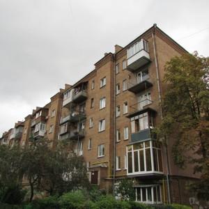 Квартира Василевской Ванды, 15, Киев, D-32709 - Фото